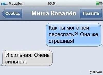 http://www.anekdotov-mnogo.ru/image-prikol/smeshnie_kartinki_140148512758.jpg