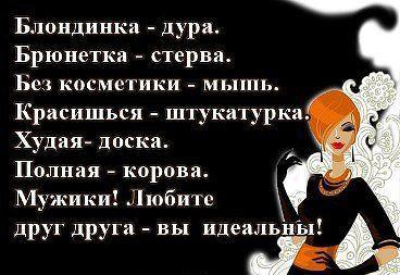http://www.anekdotov-mnogo.ru/image-prikol/smeshnie_kartinki_140436460710.jpg