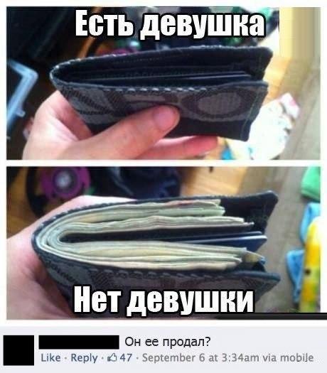 smeshnie_kartinki_140506226585.jpg