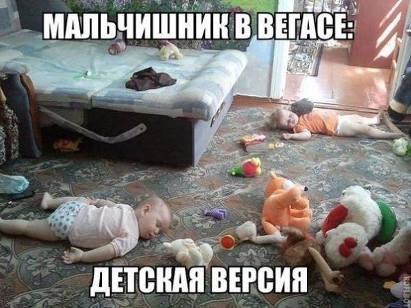 smeshnie_kartinki_140516362042.jpg