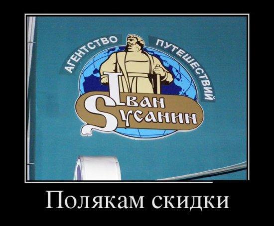 smeshnie_kartinki_140543146022.jpg