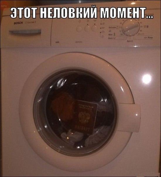 smeshnie_kartinki_140562043227.jpg