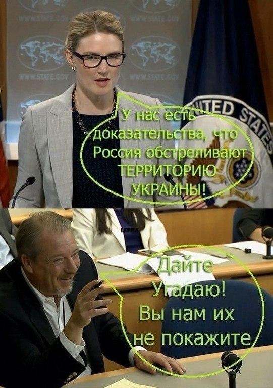 smeshnie_kartinki_140697133366.jpg