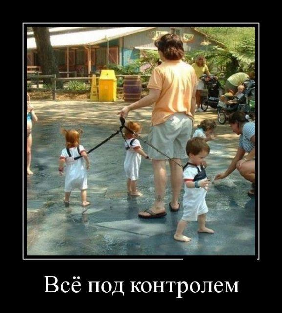 http://www.anekdotov-mnogo.ru/image-prikol/smeshnie_kartinki_140788759286.jpg