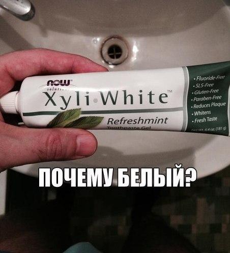 smeshnie_kartinki_14196193183.jpg