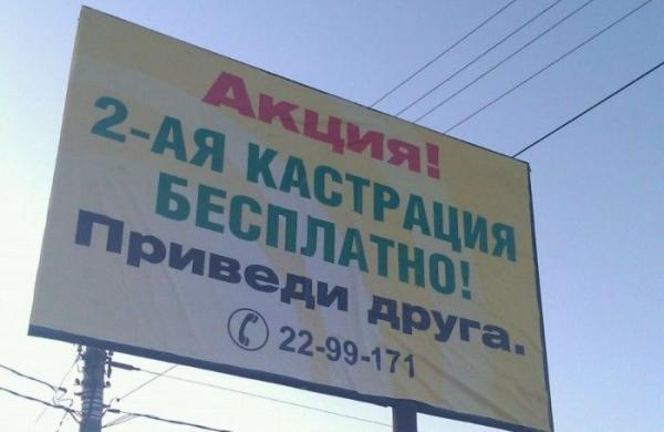 [img=left]http://www.anekdotov-mnogo.ru/image-prikol/smeshnie_kartinki_142027375894.jpg[/img]  [img=left]http://www.anekdotov-mnogo.ru/image-prikol/smeshnie_kartinki_142089328117.jpg[/img]